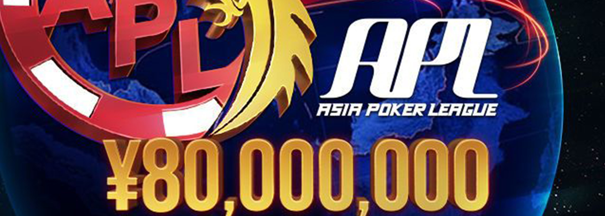 Большая серия Asian Poker League GGpokerok.