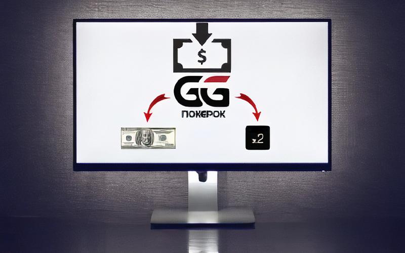 Новые игроки на GGPokerOk могут получить бонус за первый депозит: $100 билетами, либо 100% депозита на счет