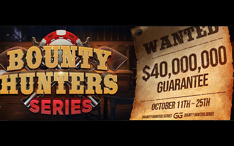 GGPokerOk запускает нокаут-серию Bounty Hunter с общей гарантией 40 миллионов долларов