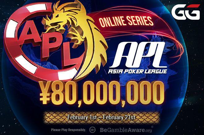Новые чемпионы онлайн-серии APL на GGPoker