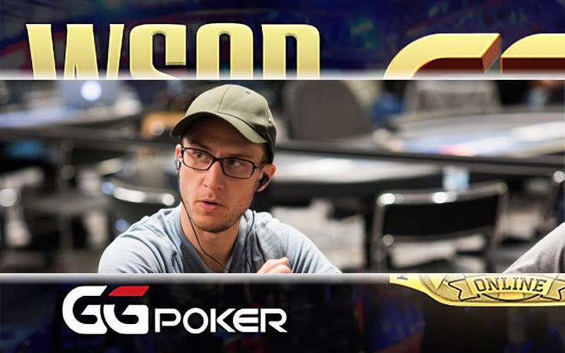 Даниэль Дворесс впереди всех в лидерборде онлайн-серии WSOP 2020 на GGPokerOk