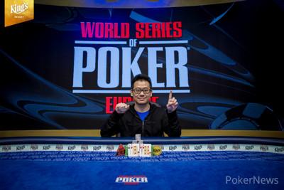 Эдсон Тара Цанг выиграл турнир 10.