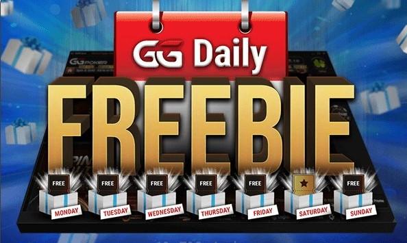 Ежедневная акция Daily Freebie на GGPokerOk