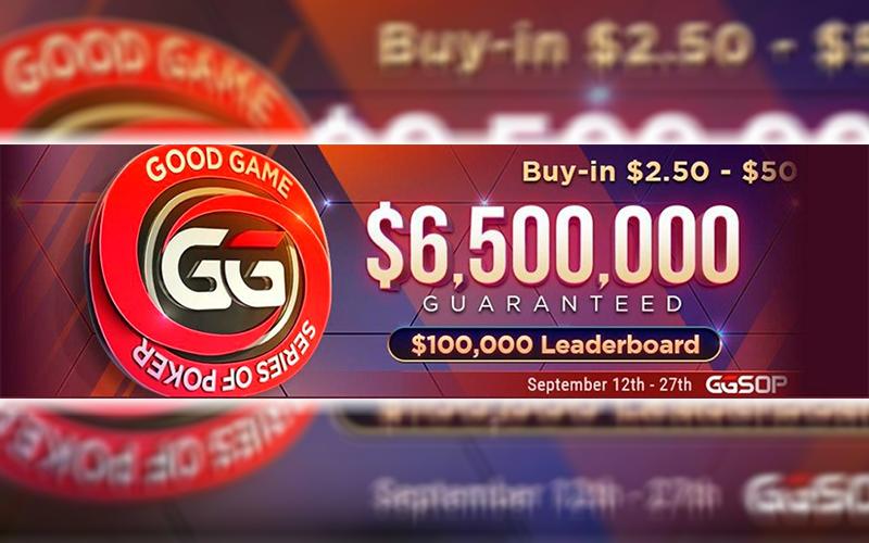 На GGPokerOk скоро начнется серия GGSOP, которая должна повторить опыт WSOP Online