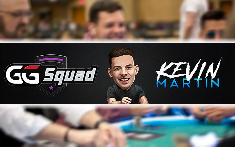 Новый член команды большой стримеров PokerOk - Кевин Мартин