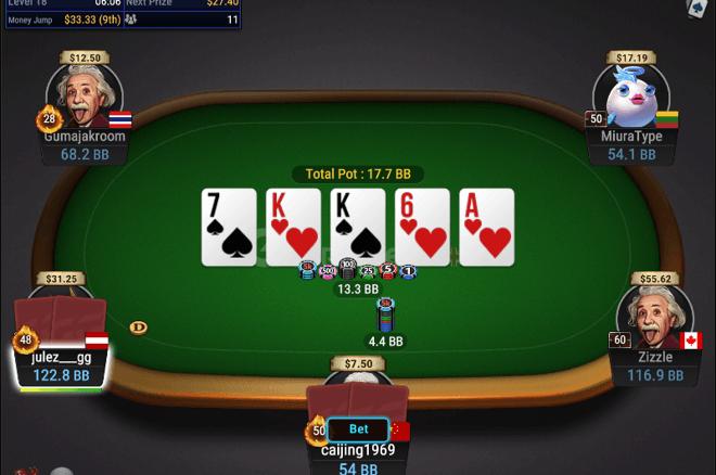Покер с короткой колодой.