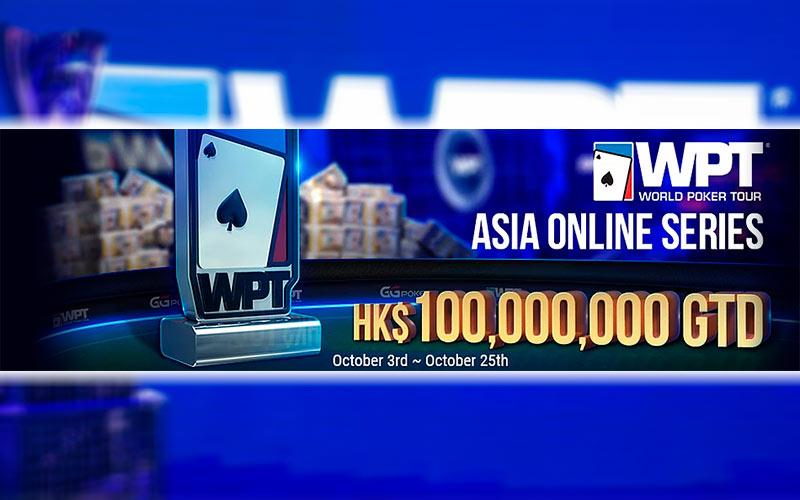 WPT намерены стать партнерами с GGPoker для проведения эксклюзивной азиатской онлайн-серии WPT Asia